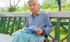 【中医学习故事】从IT人到67岁本科中医学子