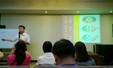 正安公开课—许明辉:《黄帝内经》的辨证思维 个人课程笔记和思考