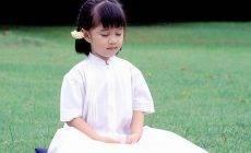 中里巴人:打坐入静的方法