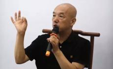中医讲座记录:坚定信念,走好中医路