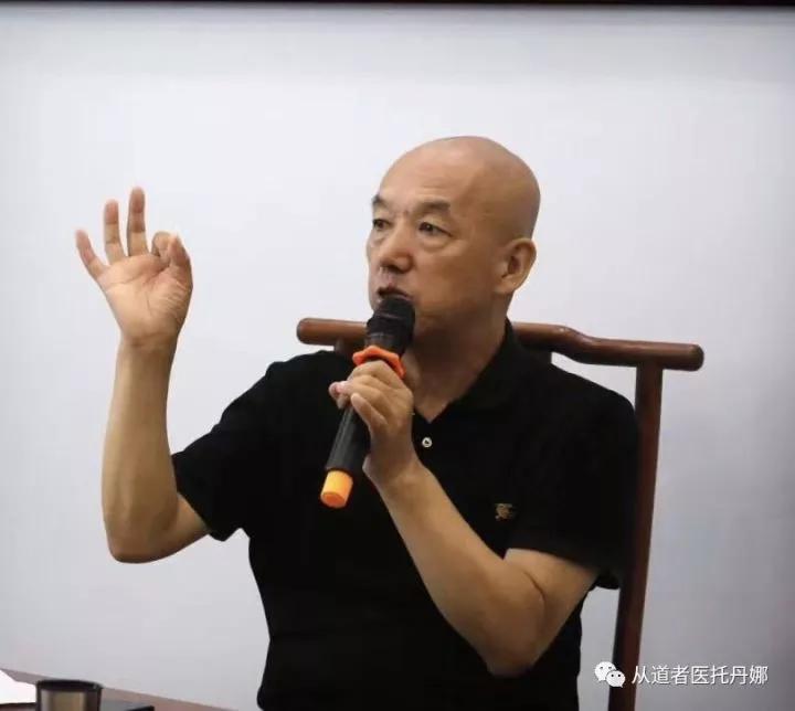 赵老 徐丹娜